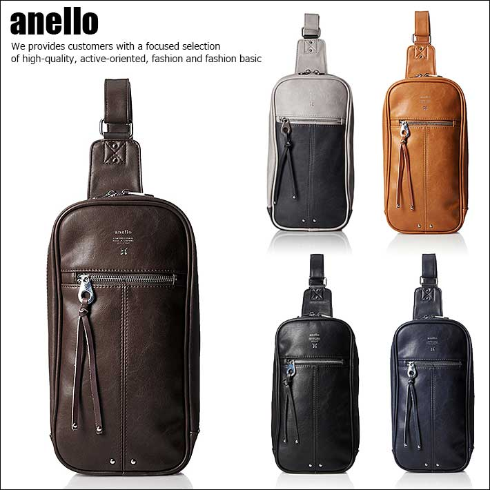 anello アネロ ボディバッグ ワンショルダー バッグ メンズ レディース AU-B1515 SD5525592 【SD】■180318