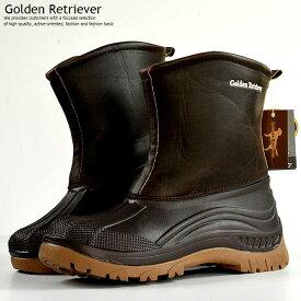 防寒 ブーツ メンズ レインブーツ メンズ スノーブーツ メンズ 防水 撥水 抗菌 Golden Retriever ブラウン 茶 ダークブラウン 7953 Y_KO 181125