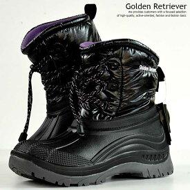 防寒 ブーツ メンズ レインブーツ メンズ スノーブーツ メンズ 防水 撥水 抗菌 ブラック 黒 Golden Retriever 9960 Y_KO 181116-2