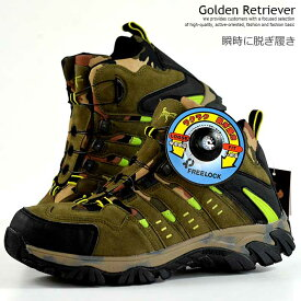ブーツ メンズ マウンテンブーツ メンズ 瞬時に脱ぎ履き Golden Retriever 靴 シューズ メンズ アウトドア 防滑 カーキ Golden Retriever 3564 Y_KO 181116-2