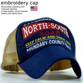 メッシュキャップ メンズ キャップ 帽子 レディース ロゴ 刺繍 アメカジ VS4-004 02 ネイビー/ベージュ 190222