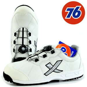 安全靴 メンズ ブランド 76Lubricants ナナロク スニーカー セーフティー シューズ 靴 メンズ ホワイト 白 3039 Y_KO 190115