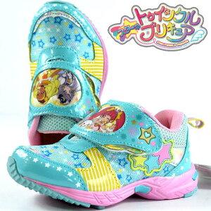 スター トゥインクル プリキュア スニーカー 女の子 子ども スタートゥインクル こども キッズシューズ 靴 子供靴 シューズ 女児 スニーカー 運動靴 スタプリ キッズ キャラクター 15cm 16cm 17c
