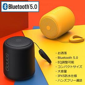Bluetooth 5.0 スピーカー ブルートゥース スピーカー ワイヤレス スピーカー IPX5 iphone android pc 防水 イコライザー機能 6時間連続再生 microSD(TF)カード対応 送料無料 ALI 7992217 190712