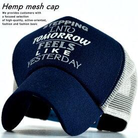 メッシュキャップ キャップ メンズ レディース 帽子 麻素材 リネン プリント NAK 77-1422 ネイビー 紺 190617