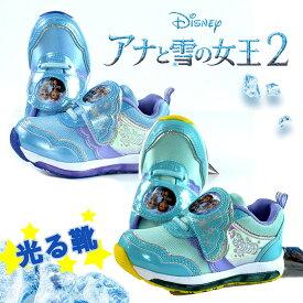 アナと雪の女王2 光る靴 スニーカー 15.0cm 16.0cm 17.0cm 18.0cm 19.0cm シューズ キッズ アナ雪 ディズニー プリンセス Disney Disneyzone 靴 アナ エルサ 女の子 ピカピカ光る マジックテープ 子供靴 サイドがキラキラ光る 靴 LED光る Y_KO 1009 サックス ミント 191122