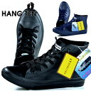 レインブーツ メンズ ブランド HANG TEN ハンテン レイン スニーカー ハイカット 靴 防水 HNH-118 送料無料