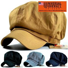 【USAシカゴ発祥ブランド】キャスケット メンズ レディース ブランド 帽子 UNIVERSAL OVERALL ユニバーサルオーバーオール 送料無料 DS345
