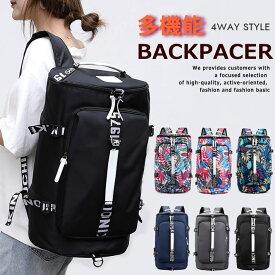 リュックサック メンズ レディース 鞄 かばん 4WAY ショルダーバッグ ボストンバッグ バックパック リュック メンズ 撥水 送料無料 7990463
