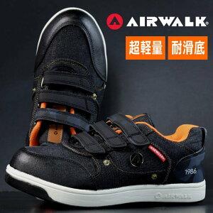 安全靴 メンズ AIRWALK エアウォーク デニムマジック ブランド スニーカー セーフティー シューズ 軽量プロテクティブ 耐滑 軽量 靴 AW-710
