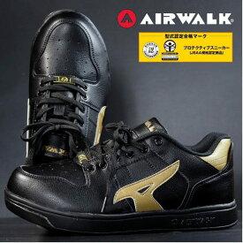 安全靴 メンズ AIRWALK エアウォーク ブランド スニーカー セーフティー シューズ JSAA B種認定 耐滑 耐油 衝撃吸収 靴 AW-610 ブラック×ゴールド