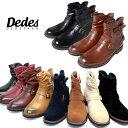 バックベルトエンジニアブーツ メンズ 靴 Dedes デデス 5184 SD4614143 【MS】【Y_KO】