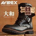 AVIREX アビレックス AV2100 ヤマト ブーツ メンズ レディース 正規品 アヴィレックス YAMATO エンジニアブーツ 本革 【Y_KO】