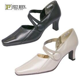 【送料無料】《FIZZ REEN フィズリーン》 8970 『FIZZ REEN 魅せるデザインとはきごこちの良さで信頼の日本製レディースシューズ・ブランド』FIZZ REENのパンプスと言ったらこれ!というくらいの人気パンプスです