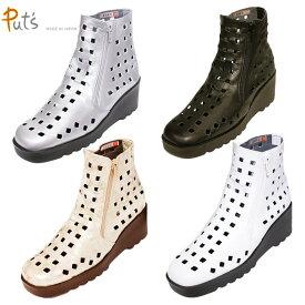 【送料無料!】《Put's プッツ》10605 10606 10600 10601足もとと人を美しくするレディースシューズ・ブランド日本製美脚脚長の厚底サマーブーツです