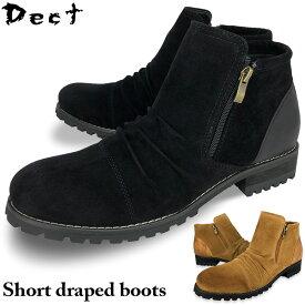 お値打ち価格 靴 メンズ靴 ブーツ デザート ブーツ メンズ フェイクレザー Wファスナーブーツ チャッカブーツ 上品 おしゃれ かっこいい モテ靴 定番 クシュクシュ 黒 茶 ブラック キャメル メンズ靴 紳士靴