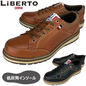 靴 メンズ靴 スニーカー リベルト エドウィン メンズ スニーカー レースアップ 編み上げ 紐 カジュアル ブラック キャメル 低反発ソール 履きやすい 低反発 クッション 人気 さわやか モテ系 シンプル おしゃれ 短靴 売れ筋 紳士靴 ラッキーシール シューズグラインド