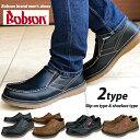 あす楽 お値打ち価格 靴 メンズ靴 2デザインから選べる メンズ Bobson ブランド ワークシューズ カジュアル スニーカ…