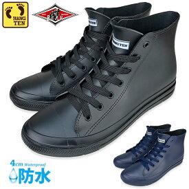 レインシューズ レインスニーカー スニーカー ミドル丈 防水 防滑 長靴 おしゃれ ブラック 黒 雪 雨 HANG TEN(ハンテン) ブランド 靴 メンズ靴 紳士靴 あす楽 シューズグラインド