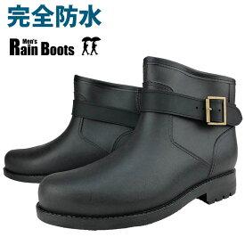 完全防水 ブーツ メンズ スノーブーツ スノーシューズ エンジニアブーツ レインブーツ レインシューズ 防水 防滑 長靴 サイドゴア おしゃれ マウンテン 雪 雨 靴 メンズ靴 紳士靴 あす楽 シューズグラインド