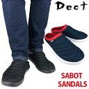 全国送料無料 靴 メンズ靴 サンダル スポーツサンダル おすすめ 大人気 メッシュ素材で通気性抜群蒸れしらずのサボサ…
