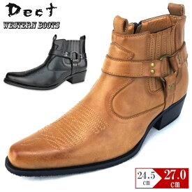 靴 メンズ靴 ブーツ ウエスタン おすすめ 大人気 ビンテージ加工を施したオシャレなサイドジッパーショート丈ウェスタンブーツ メンズ ブラック 黒 タン ブラウン 茶 24.5cm〜27.0cm 歩きやすい おしゃれ くつ 紳士靴 靴 秋冬新作 シューズグラインド