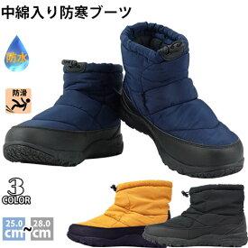 全国送料無料 靴 メンズ靴 レインシューズ ナイロン素材で濡れにくいからアウトドア(釣りなど)にも最適  4cm防水レインショート丈ブーツ スノーブーツ 降雪 滑らない 長靴 雪道 雨道 ブラック ネイビー レインスニーカー 25cm〜28.0cm シューズグラインド