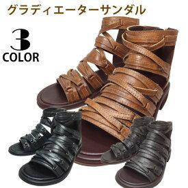 靴 メンズ靴 サンダル トング 送料無料(一部) グラディエーター サンダル 靴 歩きやすい くつ おしゃれ ラッキーシール シューズグラインド