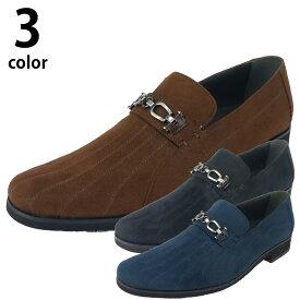 靴 メンズ靴 カジュアルシューズ 幅広 ワイズ 軽量ソール ビジカジ エレガンス ビット ビジネスカジュアル ビットタイプ スエード スウェード ジャケットスタイル メンズ靴 紳士靴 おしゃれ メンズ 男性用 靴 歩きやすい くつ ラッキーシール シューズグラインド