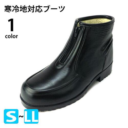 靴 メンズ靴 スノーシューズ スノーブーツ レインブーツ レインシューズ 完全防水 メンズ レイン ブーツ