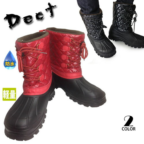 靴 メンズ靴 レインシューズ スノーブーツ メンズブーツ レインブーツ 防水 防寒 防滑 ブーツ ウィンターブーツ スノーシューズ トレッキング 防寒用 防雪用 降雪 長靴 雪道 雨道 アウトドア 雪 靴/ 靴 歩きやすい くつ ラッキーシール 寒冷地 シューズグラインド
