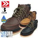 靴 メンズ靴 レインシューズ トラッククラブ 4cm防水対応 スノーブーツ トラッキング ワーク ブーツ スニーカーブー…