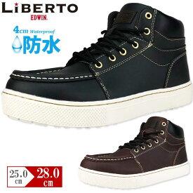 靴 メンズ靴 レインシューズ リベルトエドウィン LIBERTO EDWIN メンズスニーカーブーツ おしゃれ 靴 メンズ靴 紳士靴 歩きやすい くつ 25cm〜28cm カジュアル 紐靴 ラッキーシール シューズグラインド