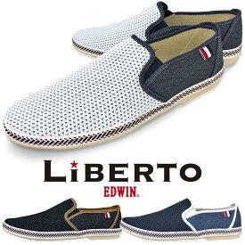 靴 メンズ靴 スリッポン リベルトエドウィン LIBERTO EDWIN 素足で履きたいメッシュ素材スリッポン サボ メンズ カジュアル スリッポン スニーカー 夏向け クッションバツグン インソール 靴 歩きやすい くつ ラッキーシール シューズグラインド