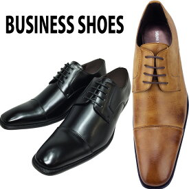 【スーパーセール 半額 50%OFF】 ビジネスシューズ 29cm 大きいサイズ ビジネスシューズ ビジネス靴 合成皮革靴 紐靴 レースアップ ドレスシューズ ビジネスカジュアル おしゃれ 歩きやすい メンズ靴 紳士靴 靴 あす楽 シューズグラインド