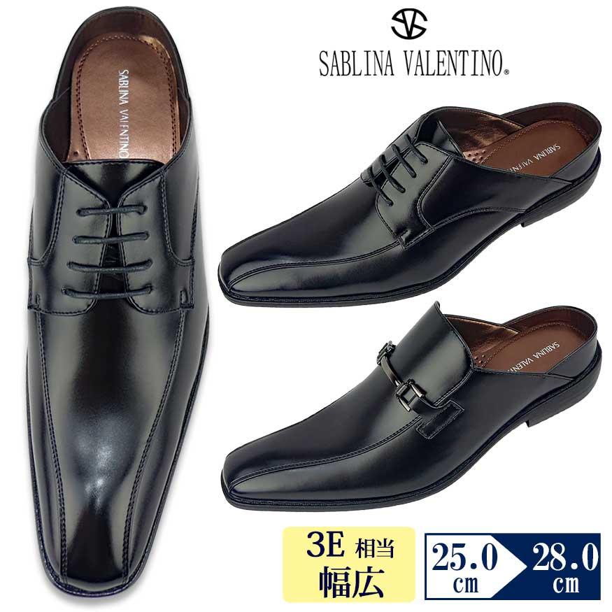 ビジネスサンダル ビジネス サンダル オフィス履き スーツ カカトなし サボ 社内 屋内 ビジネス靴 スリッパ ビジネススリッパ 来客用 来賓用 レースアップ メンズ ビット ビジネスサボ レザー調 レザーシューズ 革靴 靴 歩きやすい くつ ラッキーシール シューズグラインド