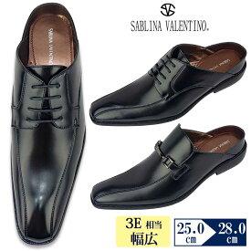 靴 メンズ靴 ビジネスシューズ ビジネスサンダル ビジネス サンダル オフィス履き スーツ カカトなし サボ 社内 屋内 ビジネス靴 スリッパ ビジネススリッパ メンズ ビジネスサボ レザー調 レザーシューズ おしゃれ 革靴 歩きやすい くつ シューズグラインド