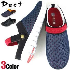AC 靴 メンズ靴 サンダル スポーツサンダル おすすめ 大人気 メンズ 2wayバックストラップ付メッシュサボサンダル ストラップあり メンズ 春 夏 秋 冬 クロッグ メンズ靴 25.5cm〜27.0cm 靴 シューズサンダル 歩きやすい くつ おしゃれ シューズグラインド