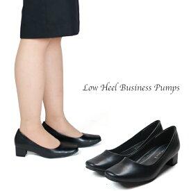 ビジネス パンプス スクエアトゥ リクルート レディースパンプス Romeo valentino 痛くない 疲れにくい チャンキーヒール プレーントゥ 美脚パンプス 美脚 太ヒール ローヒール ブラック レディース靴【1-3370】