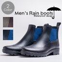レインブーツ 長靴 メンズ 防水ブーツ 完全防水 雨 レイン 雨具防水 雪 スノー ウィングチップ サイドゴア 台風 梅雨 …