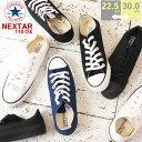 【1日だけの限定セール】CONVERSE コンバース NEXTAR110 ネクスター ローカット カジュアル 靴 シューズ 黒 白 メンズ…