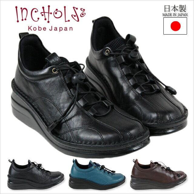 【送料無料】【In Cholje(インコルジェ)】靴 日本製 本革 ウォーキングシューズ レディース 靴 コンフォート【6-8211】