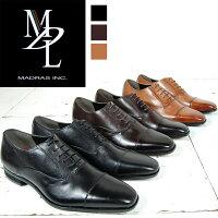 【マドラス】ストレートチップ内羽紐靴フォーマルビジネスシューズ【64-4047】