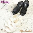 サンダル レディース Pansy(パンジー) 屈曲性 3ポイント クッション 外反母趾 ナースシューズ 黒 ブラック 白 ホワイト オフィスサンダル ナースサンダル フラット レディース靴 サンダル