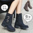 エンジニアブーツ レディース ショートブーツ 疲れない ブーツ 歩きやすい ぺたんこ 靴 大きいサイズ 25cm チャンキー…