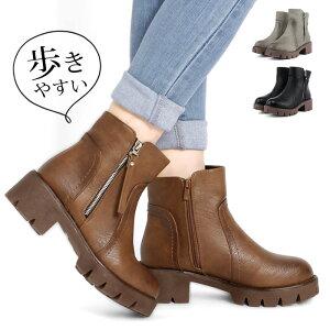 ショートブーツ/サイドジッパー/厚底ヒール5cm/脚長/ゴツめ/ヴィンテージ加工/美脚ブーツ/ブラック黒・ブラウン茶色・グレー/大きなサイズ3L25cm/レディース靴★ab-122★