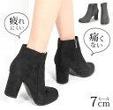 【送料無料】ショートブーツ レディース ブーティー レディースブーツ おしゃれ 春ブーツ シンプル 黒 歩きやすい 靴 …