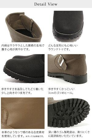 エンジニアブーツエンジニアブーツショートブーツショート丈プレーンタイプブラック黒カジュアルダブルベルトラウンドトゥレディース靴