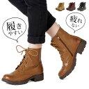 袴 ブーツ 入学式 ショート ブーツ レディース レースアップ ショートブーツ 歩きやすい 幅広 痛くない 疲れない ブーツ 黒 大きいサイズ 25cm 3L ワイズ 3E 痛くならない ローヒール