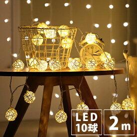 ガーランドライト ledライト 電池式 LEDライト 雑貨 インテリア ウェディング デコレーション 子供部屋 ウエディング インテリアライト 照明器具 雑貨 2m ホワイト 白色 輸入雑貨 電球 ライト shoesholic elc-503 【P】